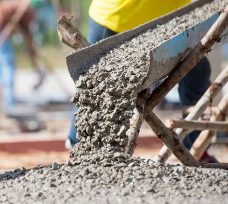 Инертные в бетоне цемент в городе москве